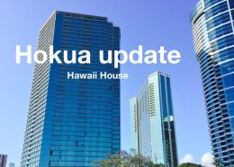 Hokua condo update on pricing and sales - Honolulu